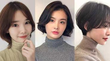 冬天短髮髮型這樣變!4款超適合高領毛衣髮型推薦,風再大也不怕亂