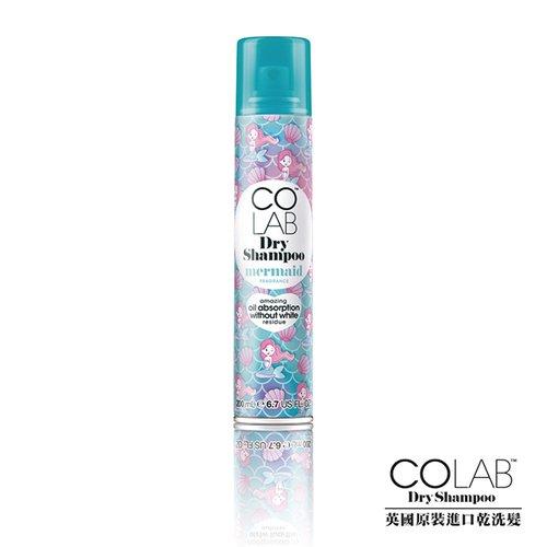 英國COLAB乾洗髮─夢幻美人魚 200ml