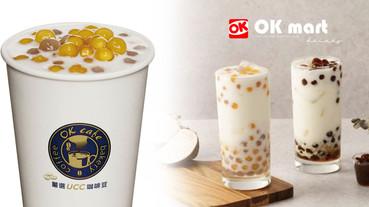 超商也能買到芋頭地瓜牛奶!OKmart耶誕新品「芋頭地瓜圓飲」上市,還可以混搭拿鐵!