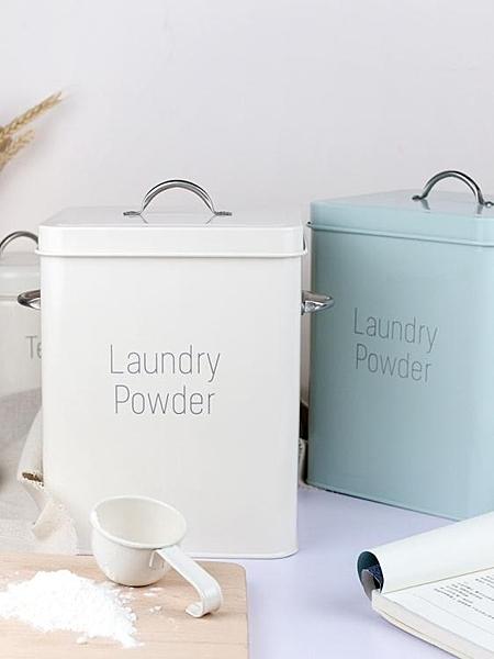 延禧攻略色 洗衣粉桶洗衣粉盒裝7斤洗衣粉 米桶裝10斤米 送小勺