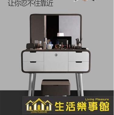 北歐小戶型簡約現代網紅ins梳妝台臥室經濟型多功能實木化妝桌