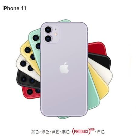 ◎ iOS 13 作業系統 ◎ 6.1 吋 1,792 x 828pixels 解析度 IPS 觸控螢幕(326ppi) ◎ A13 Bionic 六核心處理器 ◎ 64GB ROM ◎ 1,200