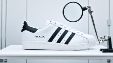 新聞分享 / 細節知多少?PRADA for adidas SUPERSTAR 絕非只有印上 'PRADA' 而已那麼簡單