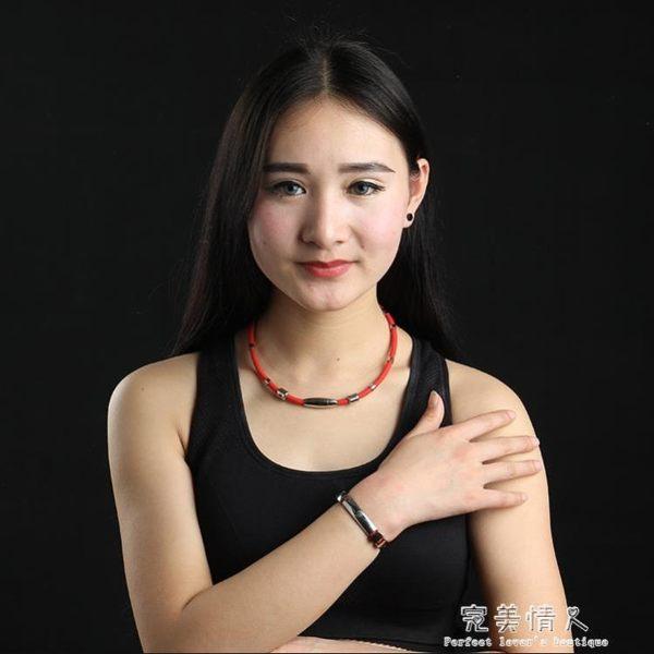 日本法藤本治頸椎項鏈純鈦項圈保健項鏈磁療項鏈抗疲勞防輻射項鏈