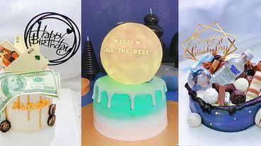 今年生日蛋糕我要最浮誇的那種!精選「15家夢幻蛋糕」~奢靡星球蛋糕、金莎草莓花束蛋糕⋯⋯