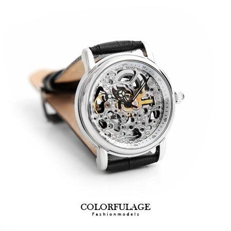 Valentino范倫鐵諾 雙面鏤空設計自動上鍊機械手錶腕錶 原廠公司貨 柒彩年代【NE1205】單支價格
