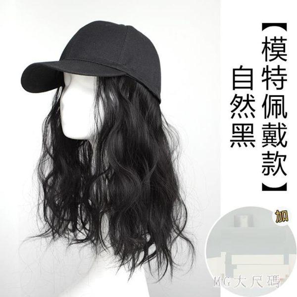 帽子假髮一體女夏天 時尚潮流黑色中長卷髮 可拆卸網紅玉米燙長髮