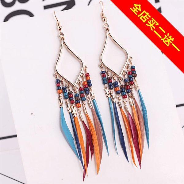 耳環 羽毛長款韓國氣質耳墜風歐美大方耳飾品
