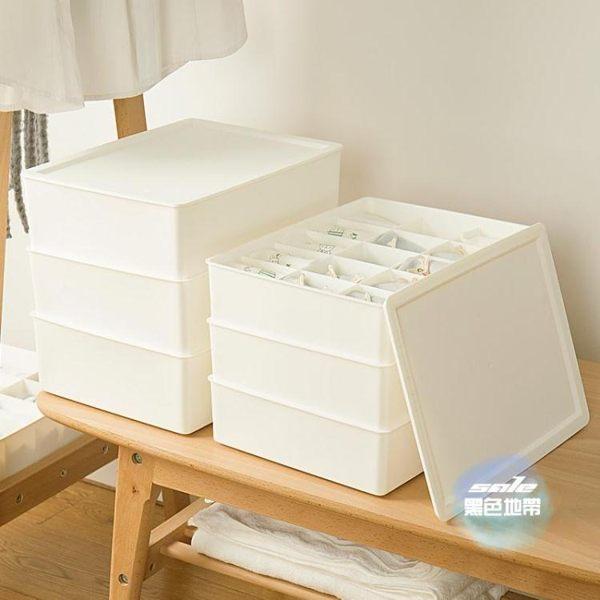 內衣收納盒 內衣收納盒塑料家用內褲襪子文胸抽屜式分格簡易儲物盒T