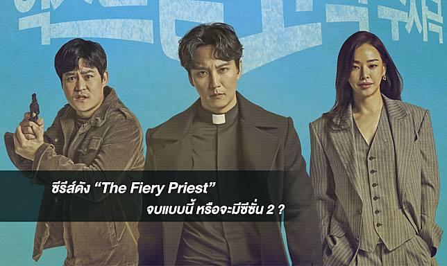 the-fiery-priest-sbs