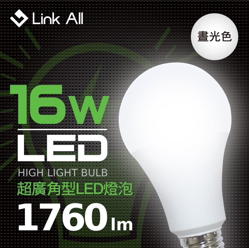 1.300度發光大角度,高亮度,發光均勻,光線自然舒適 2.節能電源低消耗功率,高亮度輸出比一般23W省電燈泡,省電50% 3.超耐用長壽命設計,不需時常更換燈泡長時間使用,發光穩定 4.舒適安全,無