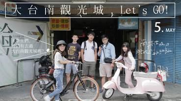 大台南觀光城私房攻略|走入時光隧道的老市場