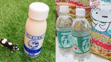想喝小新的牛奶嗎?日本「蠟筆小新專賣店」新品速報,連小新喝的汽水都實體化啦!