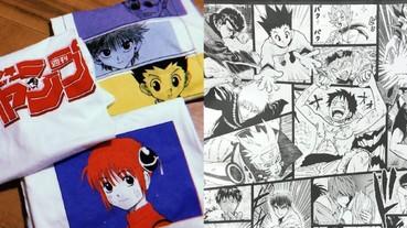 Uniqlo X 週刊少年 Jump 聯名系列開賣 漫畫 T 恤之外紙袋更可愛!