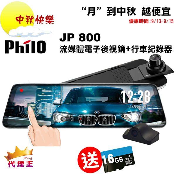 觸控大螢幕,操作方便,全螢幕倒車畫面n支援前後錄影功能