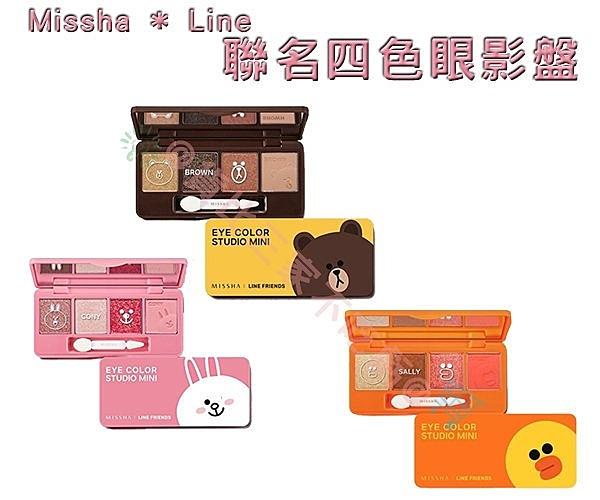 MISSHA x LINE FRIENDS 幻金凝彩絲絨四色眼影盤n布朗熊大 粉色可妮 橘色莎莉