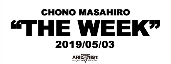 CHONO MASAHIRO【THE WEEK】2019/05/03