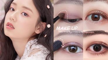 新手「萬能眼妝」步驟教學!詳解眼妝暈染技巧&誤區說明,手殘黨也畫出乾淨高級眼妝!