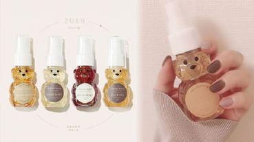 官網賣到缺貨!Gelato Pique「蜂蜜小熊護髮油噴霧」,可隨身攜帶的護髮小熊,還有甜甜蜂蜜香!