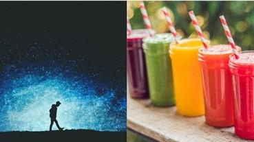 神準預測!日本超人氣「魔法冰沙」心理測驗 選「這個顏色」代表你很孤單!
