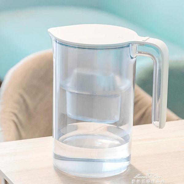 米家濾水壺家用凈水器廚房自來水非直飲過濾器便攜凈水杯 『夢娜麗莎精品館』