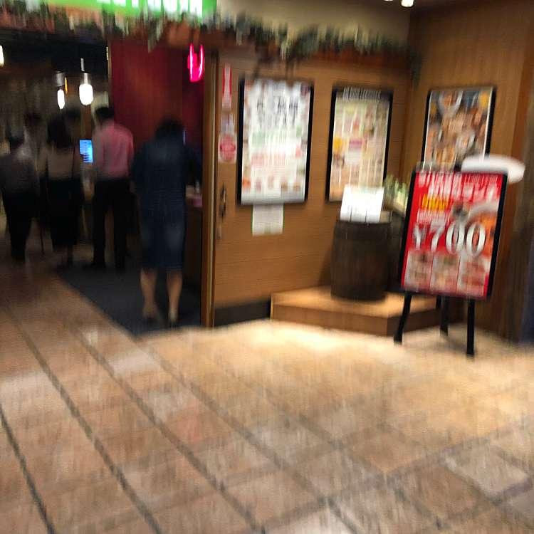 実際訪問したユーザーが直接撮影して投稿した新宿イタリアンゆであげパスタ&焼き上げピザ ラパウザ 新宿伊勢丹前店の写真