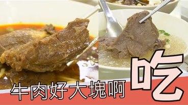 每到用餐時間,客人就很多!台中西屯區美食-可口牛肉麵。