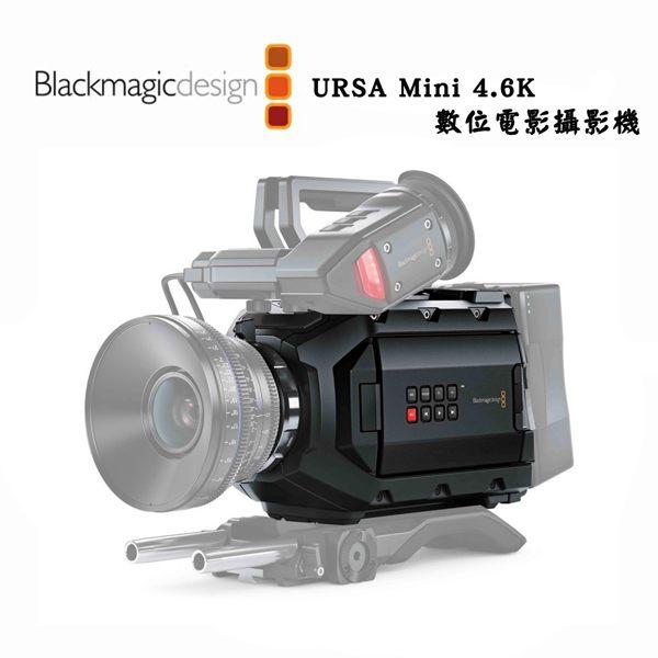 攝像機配有EF鏡頭卡口 Super 35圖像傳感器和全局快門重量輕完美平衡適合手持使用足以全天拍攝