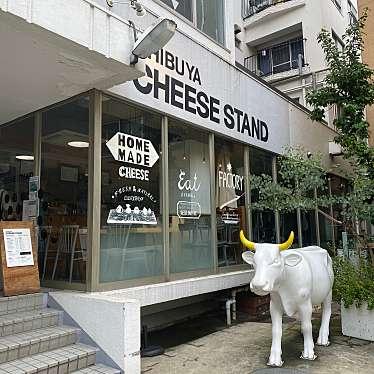 渋谷 CHEESE STANDのundefinedに実際訪問訪問したユーザーunknownさんが新しく投稿した新着口コミの写真