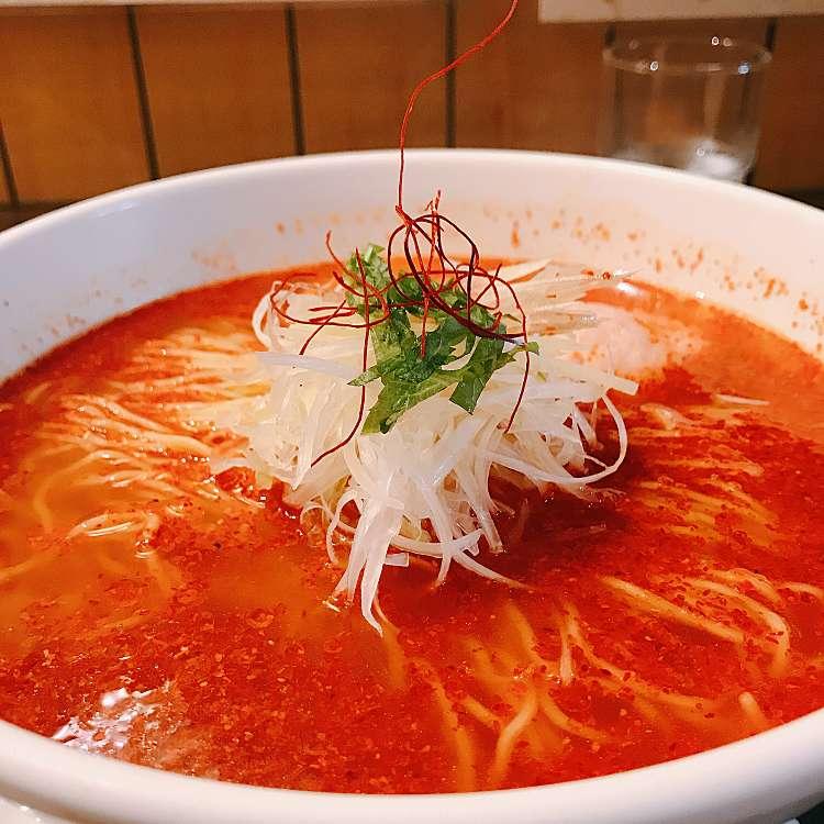 新宿区周辺で多くのユーザーに人気が高い担々麺麺屋 海神の辛塩らぁめんの写真