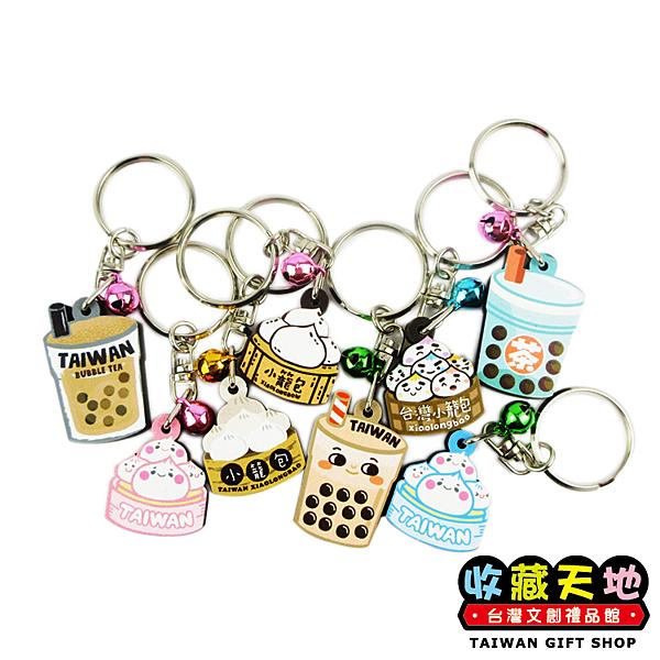 ◆可愛台灣造型小鎖圈n◆多種款式,豐富選擇 n◆送禮自用兩相宜!