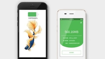 環遊世界必備!亞太推出全世界都可用的 Wi-Fi 分享器 WiFun G1611+