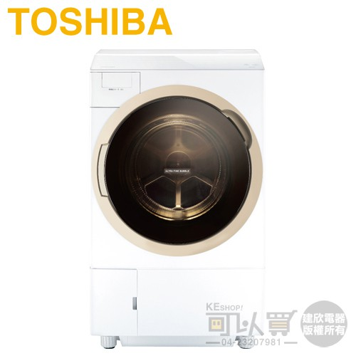 TOSHIBA 東芝 ( TWD-DH120X5G ) 11Kg 奈米悠浮泡泡 SDD變頻洗脫烘滾筒洗衣機《送基安回收》
