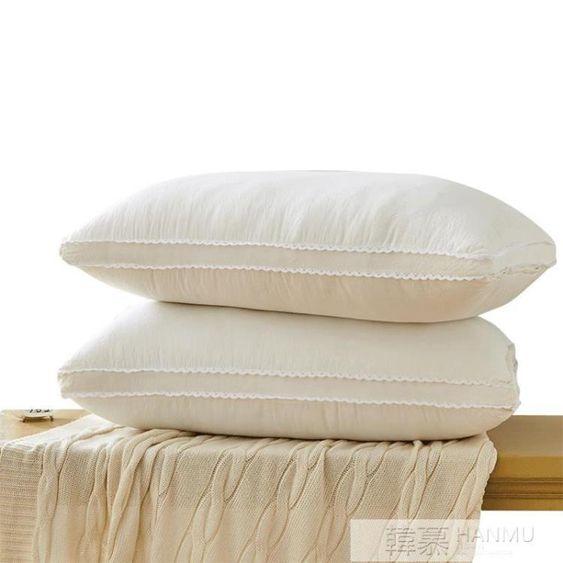 一對裝】紫羅蘭酒店水洗Q彈枕頭枕芯羽絲絨可水洗單人學生枕