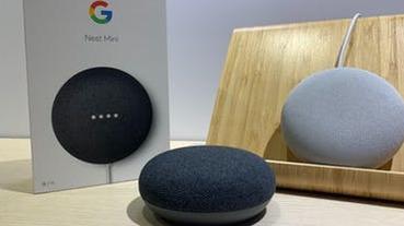 進入新時代:智慧音箱 Google Nest Mini 1,785 元即日開賣!