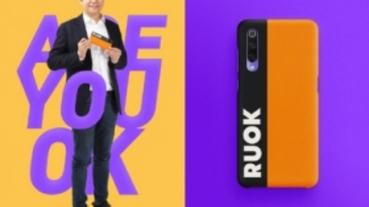 小米推出小米 9 專用「RUOK」(Are you OK)保護殼
