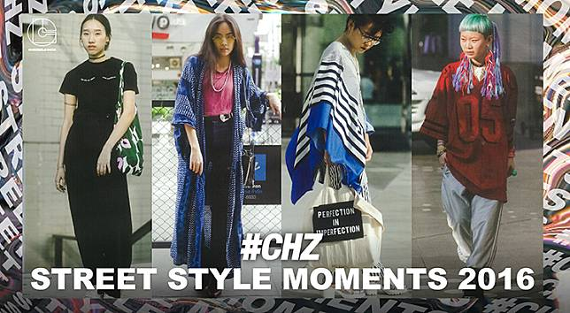 CHEEZE STREET STYLE MOMENTS OF 2016