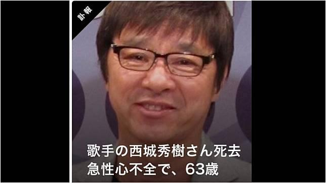 圖/取自推特