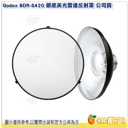 附C-01 Godox BDR-S420 銀底美光雷達反射罩 公司貨