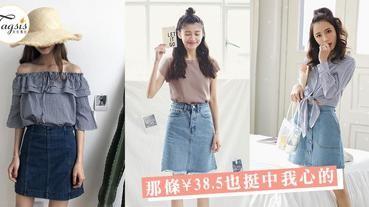 夏天就是要穿短裙~7款「A字牛仔短褲」,簡約/復古/破洞款都很想買齊!