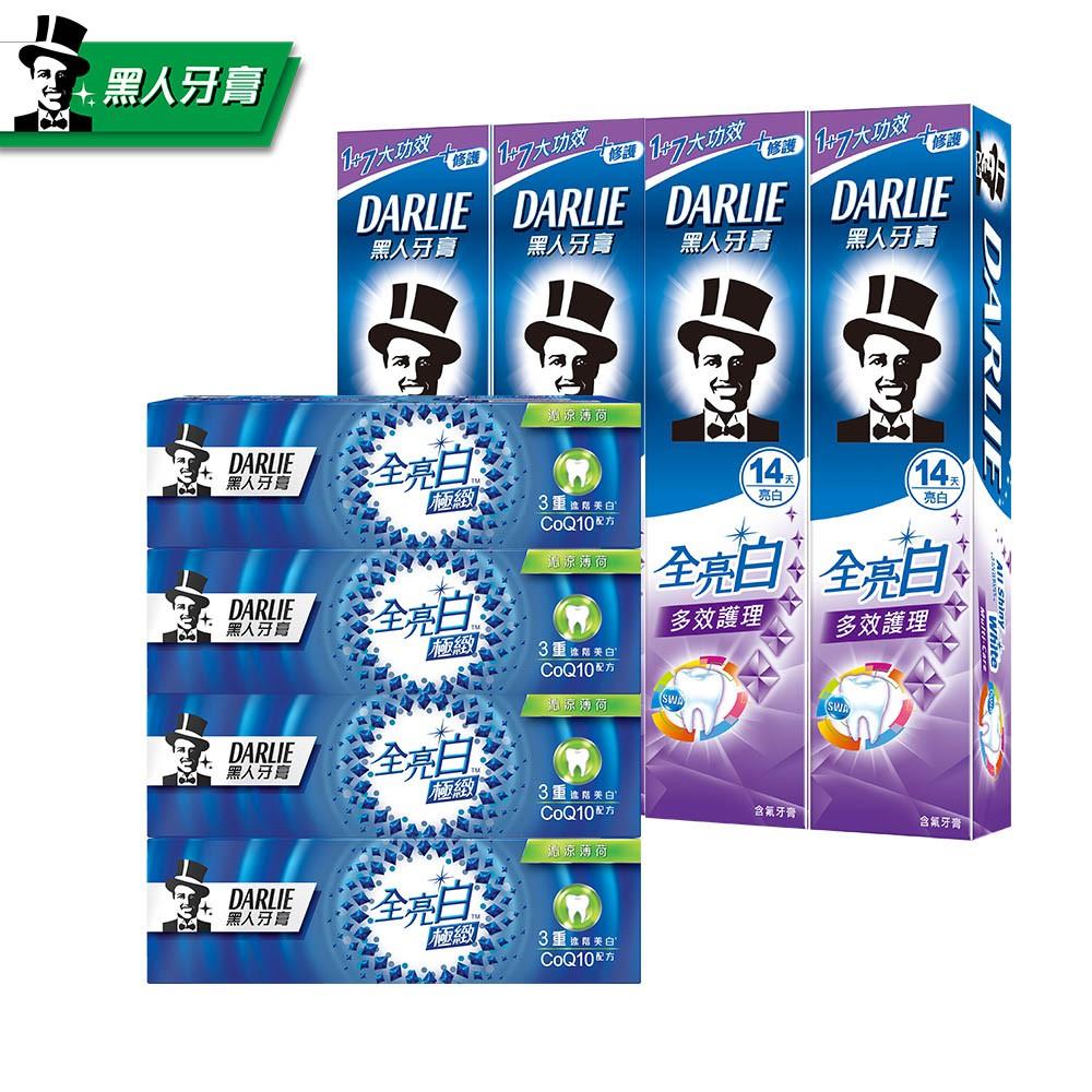 黑人 全亮白特惠組 全亮白極緻沁涼薄荷牙膏 120g X4 全亮白多效護理牙膏 140g 2入 X2 蝦皮24h 現貨