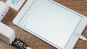實測證實:iPad mini 5 支援 PD 快速充電