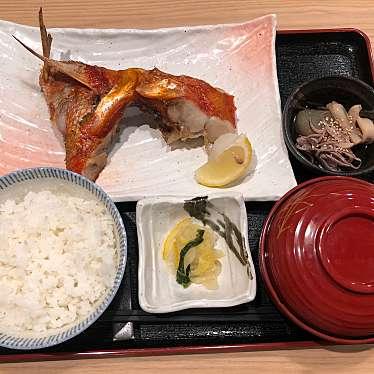 実際訪問したユーザーが直接撮影して投稿した新宿魚介・海鮮料理金目鯛専門居酒屋 鯛しゃぶ ぞんぶん 新宿三丁目店の写真