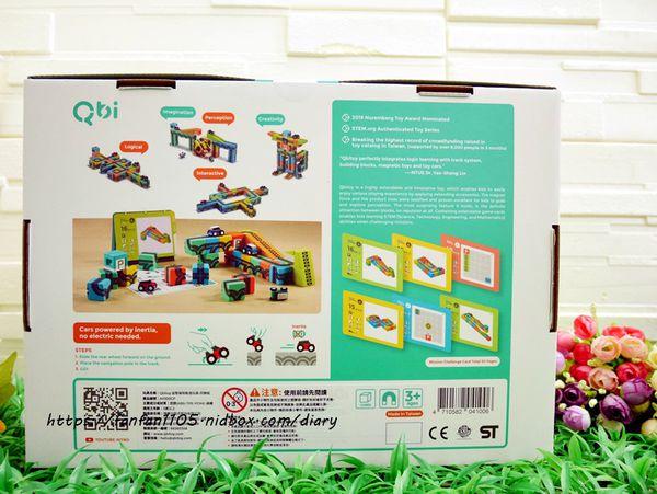 玩具推薦【Qbi 益智磁吸軌道玩具】 同樂組 #慣性齒輪小車 #紐倫堡新創玩具獎 親子同樂的好伙伴,也是暑假不可錯過的益智玩具 (3).JPG