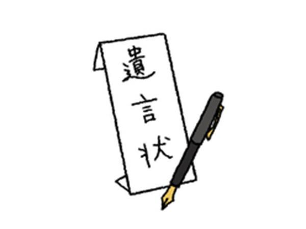 読み 松魚