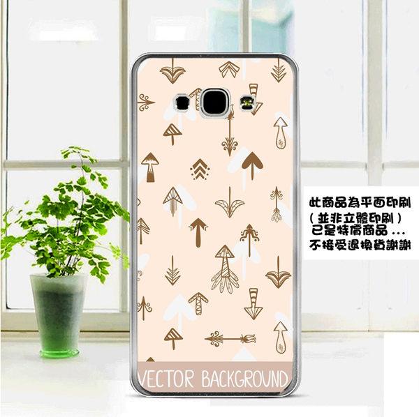 ♥ 俏魔女美人館 ♥{香菇-軟殼} Samsung Galaxy A8手機殼 保護套 保護殼 保護套