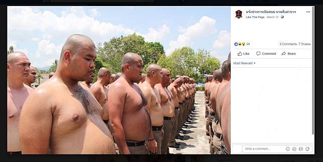 Polisi Thailand yang kelebihan berat badan.