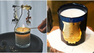2020冬日溫暖必備小物,網友好評居家香氛、蠟燭推薦