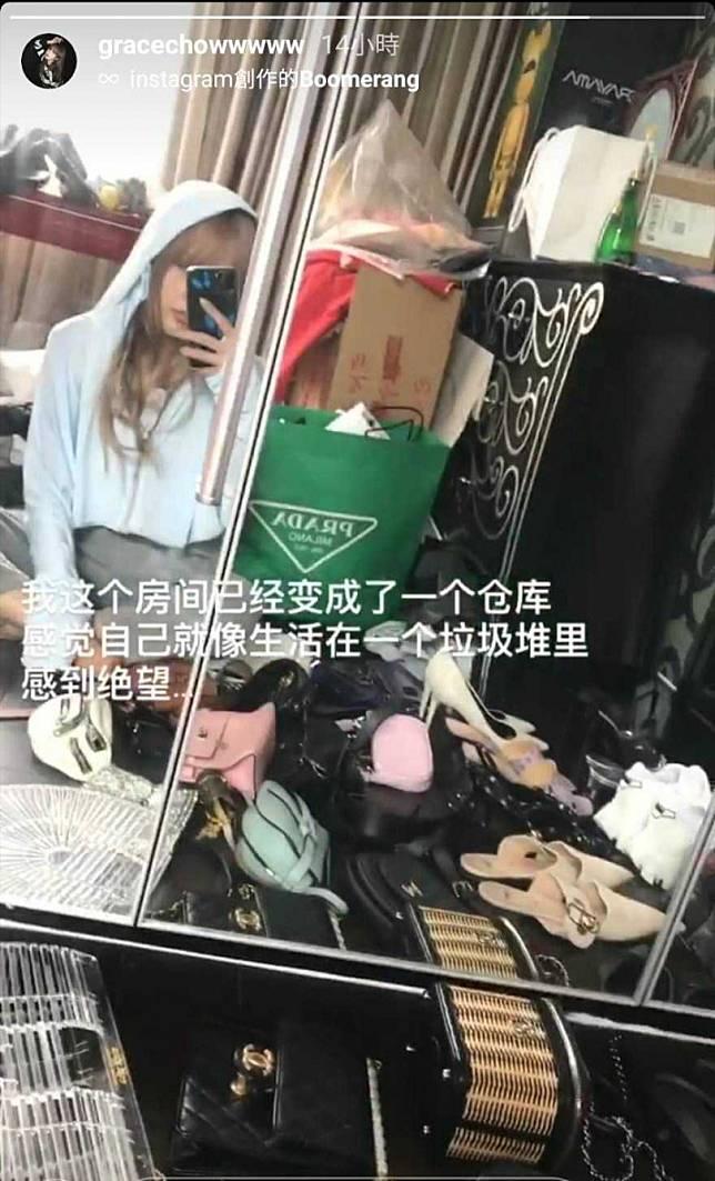 感到絕望!周揚青「閨房曝光」 自嘆:活在垃圾堆裡
