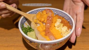 中壢威尼斯美食 坐著做海鮮丼飯專門店 湯可以續 飯可以加 平價又好吃